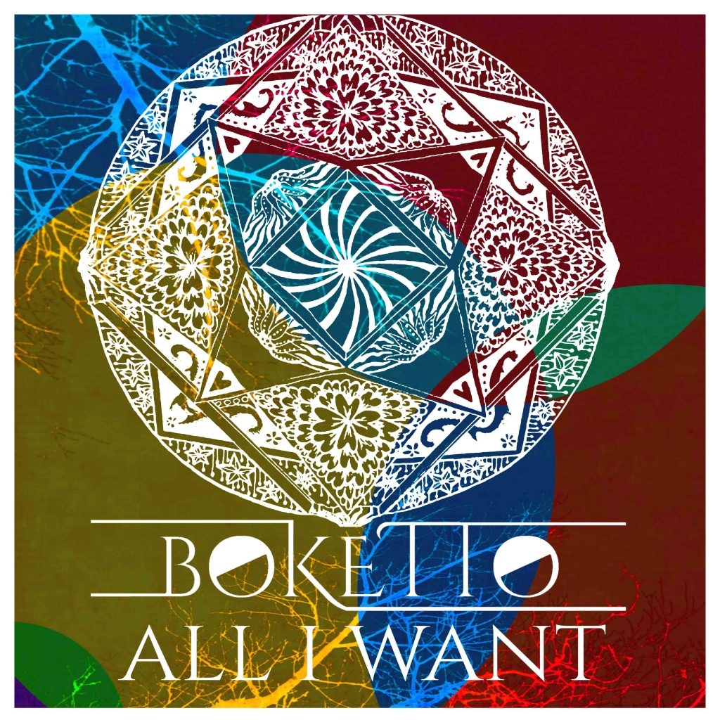 Boketto All I want