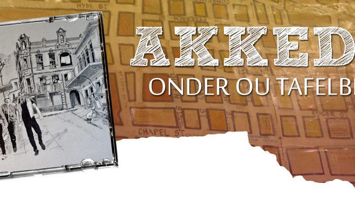 Akkedis - Onder Ou Tafelberg