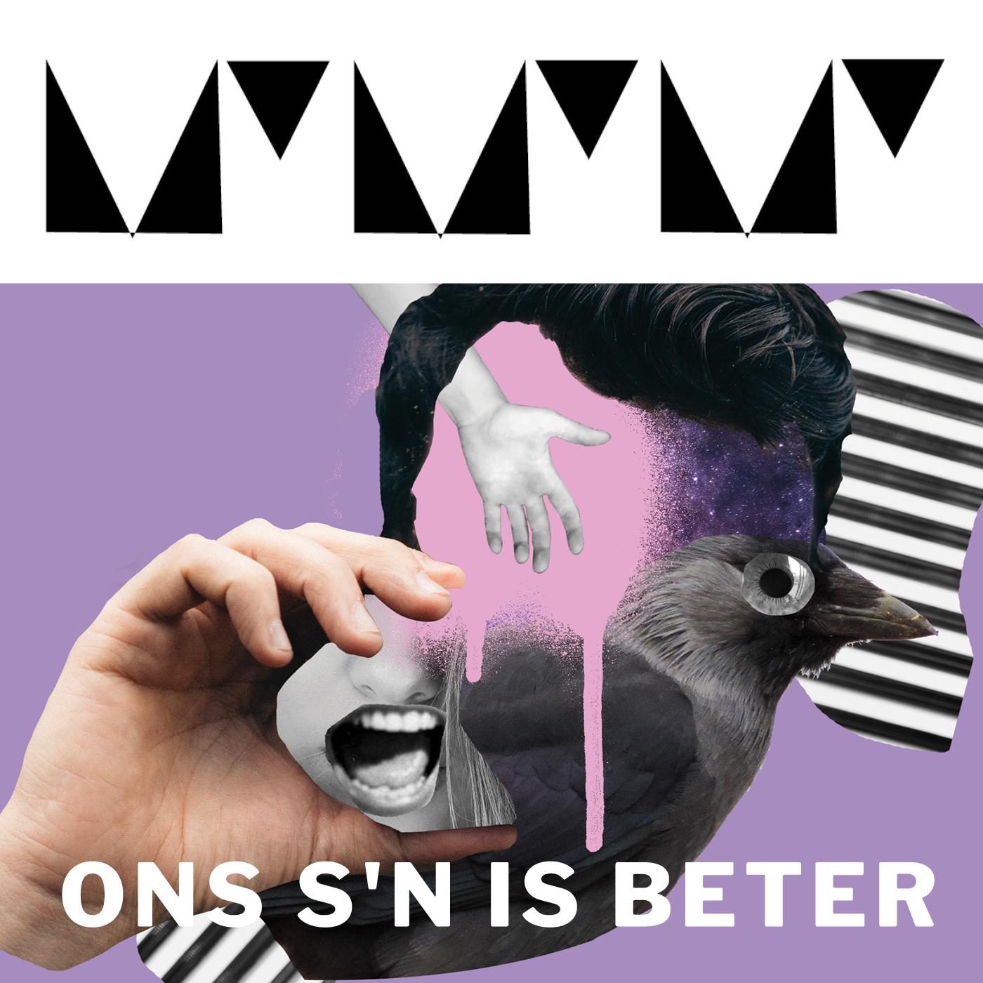 MYMYMY – A Bilingual synthpop enigma